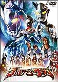 ウルトラマンサーガ[DVD]