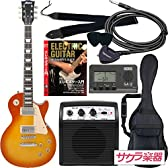 Maison メイソン エレキギター レスポールタイプ サクラ楽器オリジナル LP-28/HB 初心者入門リミテッドセット