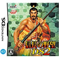 信長の野望DS 2