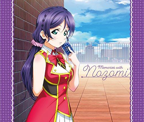ラブライブ!Solo Live! collection Memories with Nozomi