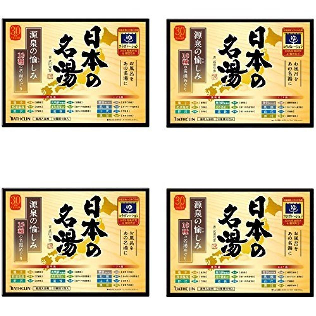 ハプニング見通しミュージカル【セット品】日本の名湯 源泉の愉しみ 30g 10包入り 入浴剤 (医薬部外品) (4個)