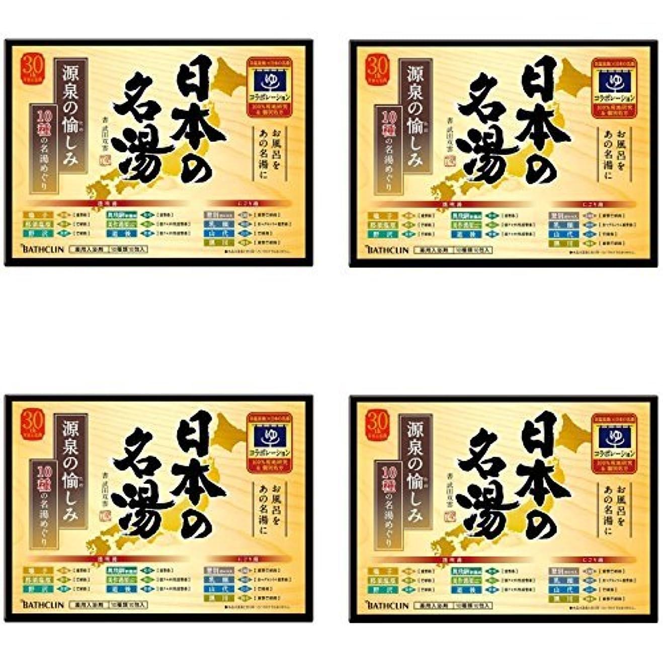 引き出し地図振りかける【セット品】日本の名湯 源泉の愉しみ 30g 10包入り 入浴剤 (医薬部外品) (4個)