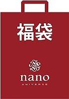 ナノ・ユニバース(nano・universe) 2020 メンズ 福袋