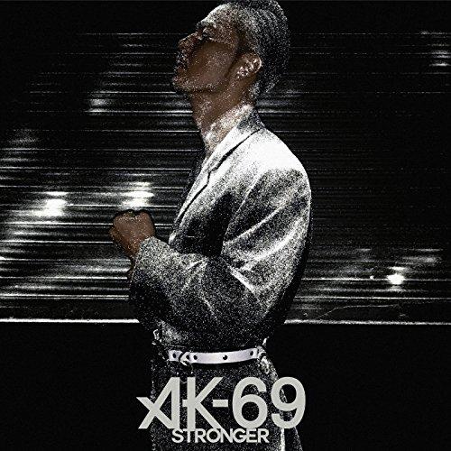 【Stronger/AK-69】亡き父に贈った一曲?!心に染みる歌詞の意味を徹底解釈!MVあり!の画像