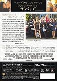 ゴシップガール 1stシーズン(3~10話) [DVD] 画像