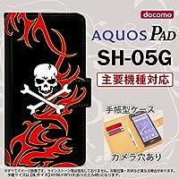 手帳型 ケース SH-05G タブレット カバー AQUOS PAD アクオス ドクロ白 赤黄 nk-004s-sh05g-dr873