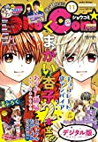Sho-Comi 2018年11号(2018年5月2日発売) [雑誌]