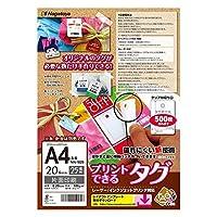 長門屋商店 プリントできるタグ A4 20シート(タグ500片分) NN-1025