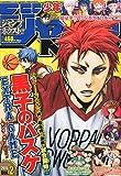 ジャンプNEXT!!2015 Vol.2 2015年 6/10 号 [雑誌]: 少年ジャンプ 増刊