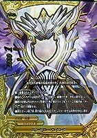 神バディファイト S-CBT02 エンゼル・ウイング(シークレット) ヴァイオレンスヴァニティ | クライマックスブースター レジェンドW 天兵団/武器 アイテム