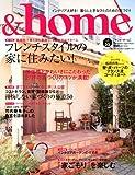 &home(32) (双葉社スーパームック) 画像
