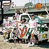 でかどんでん(初回生産限定盤A)(Blu-ray Disc付)