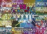 十五祭 (DVD通常盤)