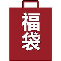 [アビコ] ABICO レディース ショーツ 福袋 可愛い 中身 パンティ 綿 8枚セット M~XL
