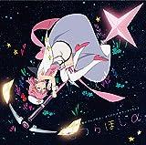「放課後のプレアデス」オリジナルサウンドトラック