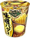 エースコックタテ型飲み干す一杯味噌バター味ラーメン67g×12個