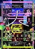 SKE48単独コンサート~サカエファン入学式~/10周年突入 春...[Blu-ray/ブルーレイ]