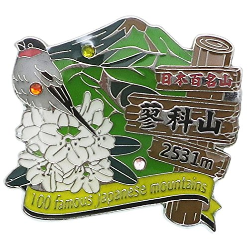 日本百名山[ピンバッジ]1段ピンズ/蓼科山 エイコー トレッキング 登山 グッズ 通販