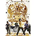 THE ROAD STARTS HERE [DVD]