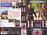 14日(字幕)[VHS](1998)ドイツ/字幕/カイ・ヴィージンガー/ミハエル・メンドル