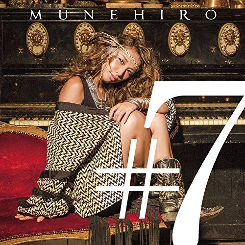 #7 (DVD付 限定盤)