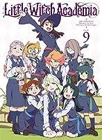 TVアニメ「リトルウィッチアカデミア」VOL.9 Blu-ray (初回生産限定版)