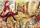 216ピース ジグソーパズル 赤ずきん物語 スモールピース 【クリアカットジグソーパズル】(18.2x25.7cm)