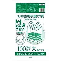 傾きづらいお弁当用レジ袋大(高)サイズ ヨコ25cm×タテ40cm 厚み0.014mm 1,000枚入【Bedwin M…