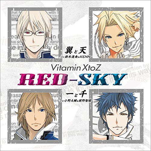 RED-SKY (ゲーム「VitaminXtoZ」)