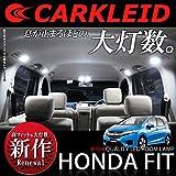 ホンダ フィット GK 系 専用 LED ルームランプ 70灯 高輝度 ホワイト 白 車内 内装 ドレスアップ アクセサリー カスタム パーツ フロント リア ラゲッジ トランク ルームライト 室内灯 4点セット フィット3 GK3 GK4 GK5 GK6
