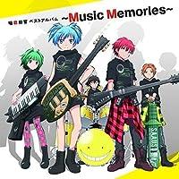 暗殺教室 SONG BEST ~Memories~