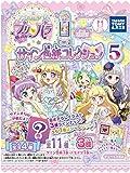 アイドルタイムプリパラサイン色紙コレクション5 10個入 食玩・ガム(プリパラ)