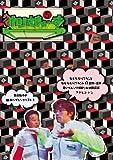 ホリさまぁ~ず Vol.5[DVD]
