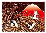 RRY38-1710 和風グリーティングカード/むねかた 金箔 「波富士鶴」(中紙・封筒付) 金箔押し加工・和紙台紙付