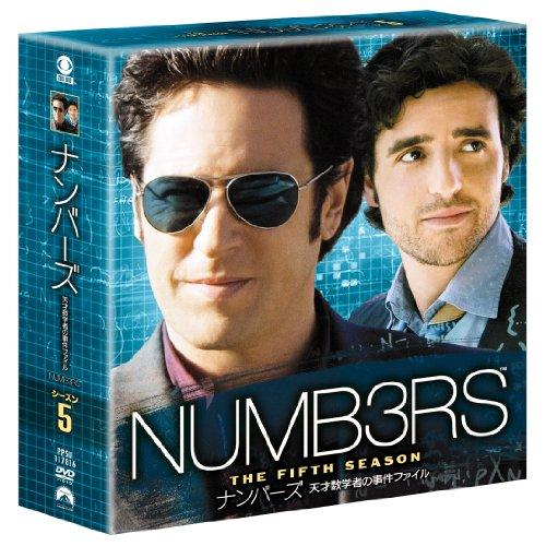ナンバーズ 天才数学者の事件ファイル シーズン5<トク選BOX> [DVD]の詳細を見る