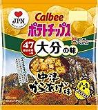 カルビー ポテトチップス 中津からあげ味 55g ×12袋