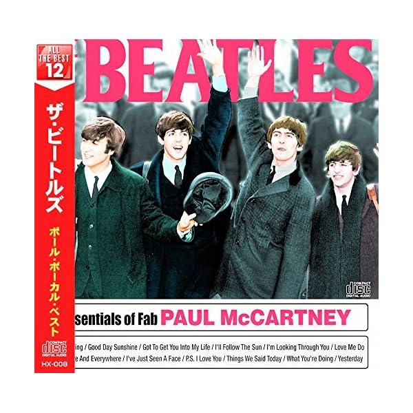 ザ・ビートルズ オール・ザ・ベスト CD全8枚...の紹介画像8