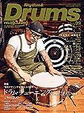 「リズム&ドラム・マガジン 2019年9月号」のサムネイル画像