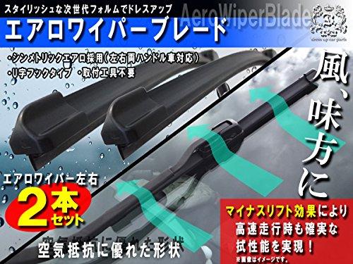 日産 スカイライン クロスオーバー J50 エアロ フラット ワイパー