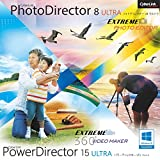PowerDirector 15 Ultra & PhotoDirector 8 Ultra|ダウンロード版