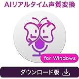 Voidol for Windows|ダウンロード版