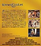 ロミオとジュリエット[AmazonDVDコレクション] 画像
