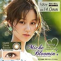 ミッシュブルーミン オリーブブラウン【BC】8.6【PWR】-7.50 30枚入