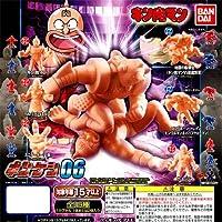キン肉マン キンケシ06 【赤Ver.】抜き 13種セット