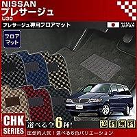 NISSAN プレサージュ U30 CHKマット 7人乗り,ブルー/ブラック