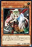 幽鬼うさぎ アルティメットレア 遊戯王 レアリティコレクション 20th rc02-jp008
