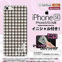 iPhone SE スマホケース ケース アイフォン SE ソフトケース イニシャル 千鳥柄 茶白 nk-ise-tp911ini F