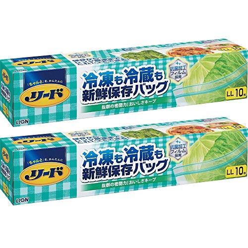 【まとめ買い】リード冷凍も冷蔵も新鮮保存バッグ LL×2個