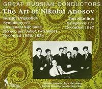 Art of Nikolai Anossov