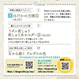 かわいい刺しゅう 24号 [分冊百科] (キット付) 画像